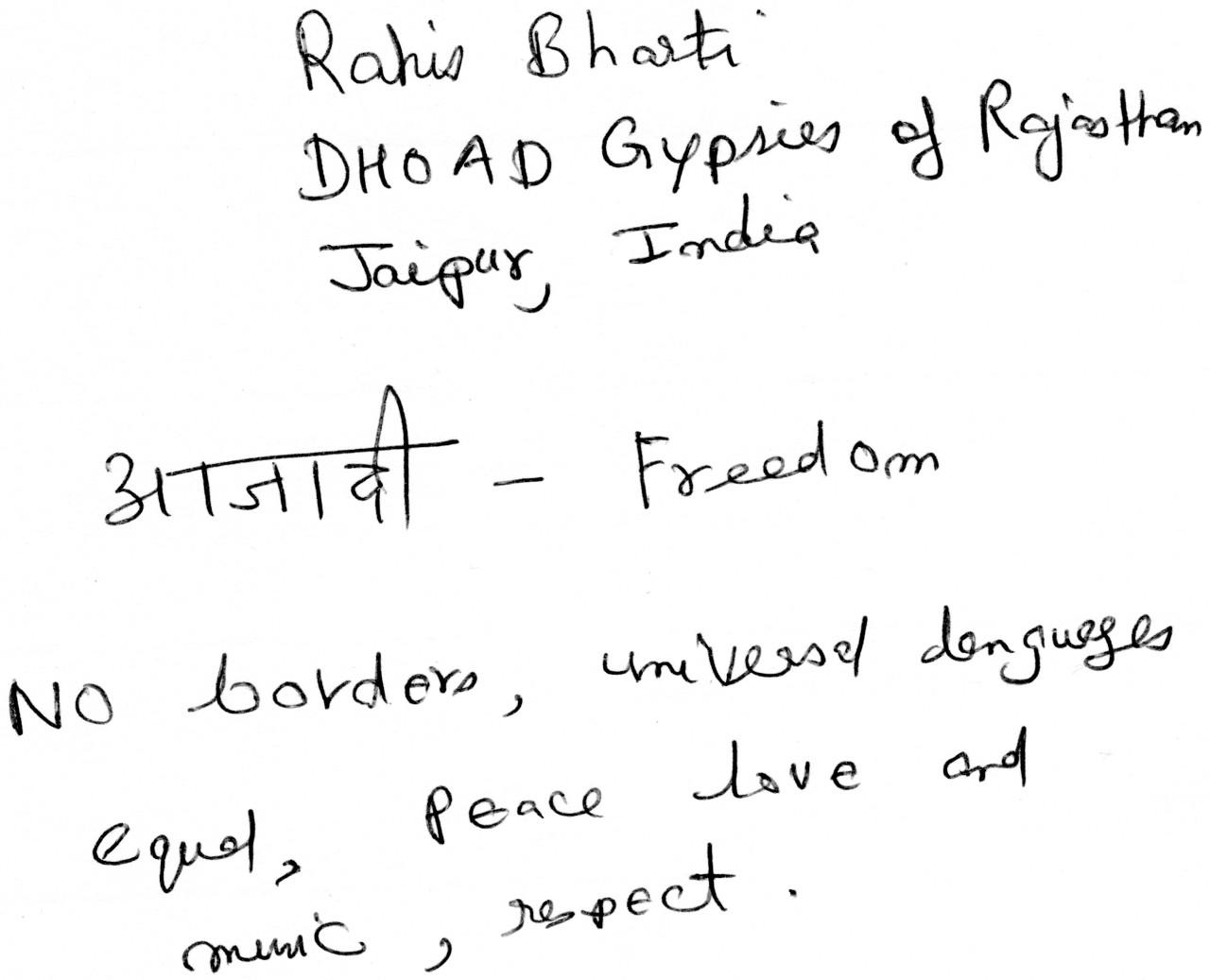 Photo of original, handwritten definition